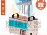 水浴氮吹仪 方形水浴氮气吹干仪YDCY-12S厂家价格