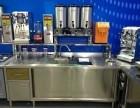 河南隆恒商用奶茶店设备全套不锈钢操作水吧操作台