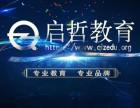 芜湖在哪里学三菱PLC程序设计