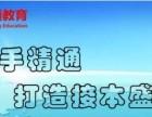 唐山专接本 精通教育春季长线班火热报名中!
