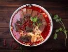 番鱼酸菜鱼加盟 创业致富好项目