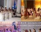 东莞礼仪庆典策划|模特提供|开业庆典策划明星代理