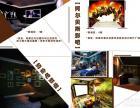 东营淄博私人影院加盟聚空间 电影K歌游戏直播综合娱乐系统