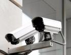 监控安装维修,弱电监控上门服务,低价快速售后无忧
