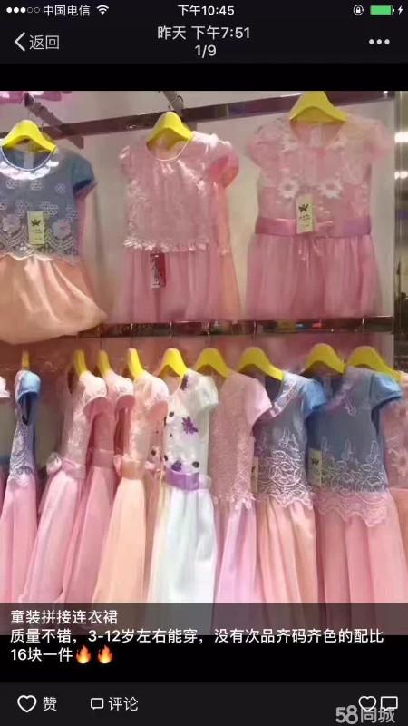 哪里有便宜尾货批发,男女装童装货源不断