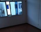 写字楼 185平米