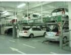 保定收购二手立体车库设备回收上海停车库拆除上门/出售