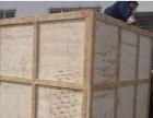 处理新旧木托盘 木扒子 栈板 卡板板批发