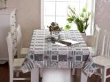 乡村格子餐桌布 台布 茶几布 纯棉帆布盖布 全活性双经纬餐桌布艺