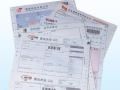 云浮快递单印刷厂家定做送货单机打票据收据电脑打印纸