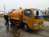 全海丰下水道疏通,清理化粪池公司