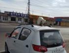 低速电动汽车
