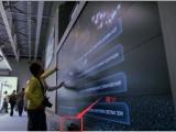 雷达多点触控 雷达多点触摸系统 雷达多点触控厂家