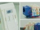 上海杭各区网线安装维修网线电话线维修电路维修