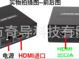 HDMI分配器 1进2出 一进二出 一分二 高清3D 电视信号转