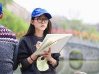 青岛崂山成人青少年美术培训 零基础学起 成人绘画美术班招生