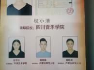 北京艺德艺考鄂市分校招播音主持 表演 舞蹈表演 编导声乐学生