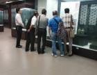 中和堂博物馆古董交易