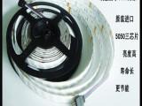 5050RGB灯条 七彩灯条 酒店KTV会所节日舞台装饰彩色灯条