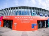 聯通北方市場重要平臺2022年第5屆北京餐飲采購展覽會