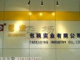 深圳公司前台水晶字广告招牌,透明玻璃字公