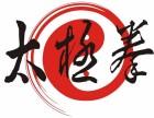 南京江宁区传统陈氏太极拳培训班