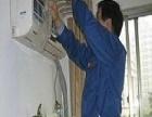 武进区湖塘镇空调安装、拆装、移机、空调清洗保养