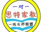 全深圳一线名师家教,小学初中高中一对一上门免费试课