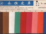 厂家专业生产软包皮革面料装饰皮革家居1186