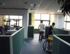 浦东保洁公司 日常保洁 办公楼保洁 专业擦玻璃