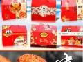 徐州和美意包装 中秋大促,月饼礼盒全场半价