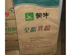 浙江食品包装袋厂家价格实惠,质量保障批发更划算