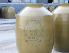 酒坛生产厂家定制陶瓷酒坛 酒缸 密闭性好 吸水率低