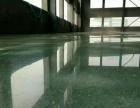 泰安承接做环氧地坪漆地面的公司新价格
