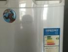 容声冰箱,便宜处理!