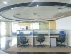 东方梅地亚中心我有一个 358平办公室出租