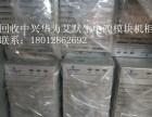 求购回收易达Flatpack2 48/2000通讯整流模块