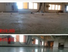 广州从化 厂房水磨石镜面处理 硬化处理的施工方法