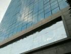 十五区写字楼 写字楼 每层300平米