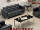 办公桌工位办公椅班台会议桌铁皮柜屏风隔断办公家具