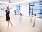 无锡少儿舞蹈 中国舞爵士舞 拉丁舞 街舞培训 艺秀少儿艺术