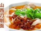哪里能学刀削面做法 刀削面培训到北京唐人美食学校