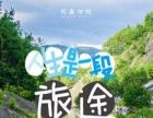 温州周边旅游 永嘉楠溪江永嘉书院-体验诗画山水