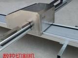 便携式切割机机械