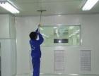 专业家庭保洁单位保洁,58来电有优惠