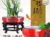 厂家直销批发 日式复古创意阳台园艺 多肉碗形大陶瓷水培水仙花盆