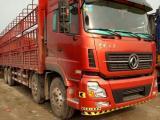 重慶貨車回收 重慶舊貨車收購