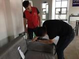 杭州保洁培训教你清洗沙发套