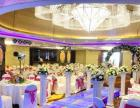 沈阳特色婚宴酒店介绍,挑对酒店办婚礼