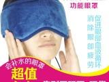 新品康敷特USB热敷眼罩添加熏衣草缓解眼睛疲劳睡眠休息舒适专用